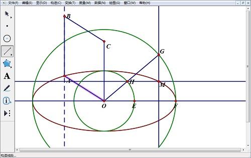 几何画板构造矩形