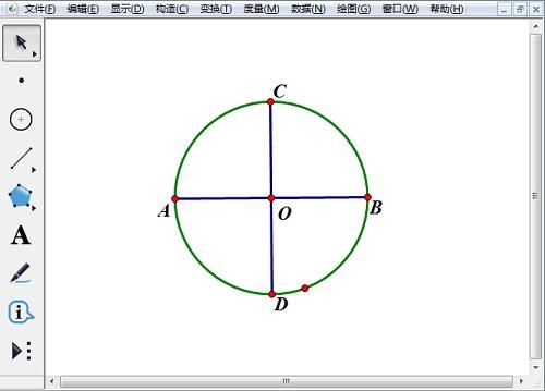 作互相垂直的直径AB、CD