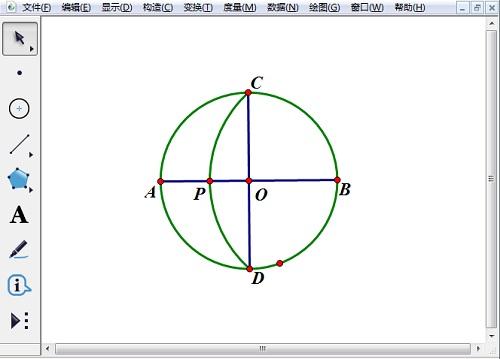 构造过C、P、D三点的弧