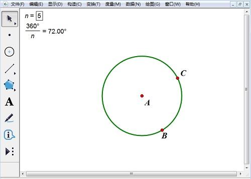 绘制圆A及点C