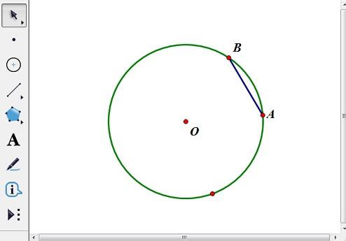 构造线段AB