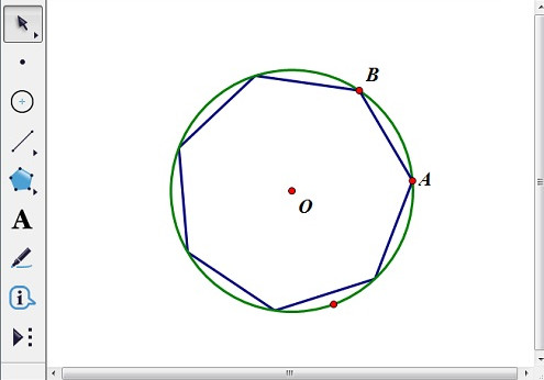 圆内接正七边形