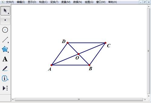 绘制平行四边形ABCD