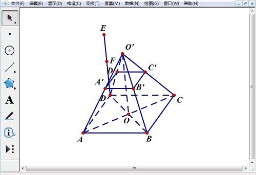 按标记比缩放点A、B、C、D