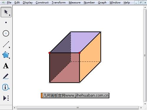 构造四边形内部
