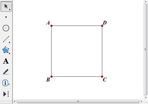 绘制正方形ABCD
