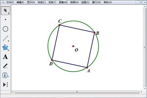 几何画板圆内接正方形