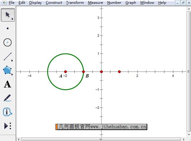 构造单位圆