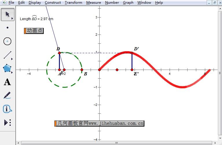 演示正弦函数图像