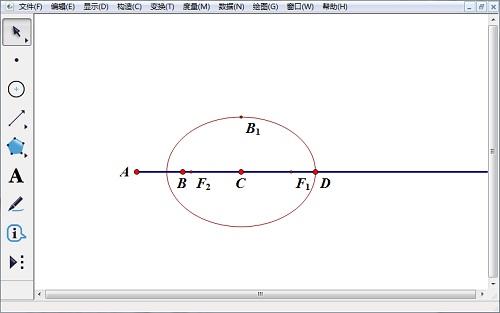 几何画板构造椭圆