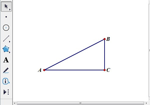 構造直角三角形ACB