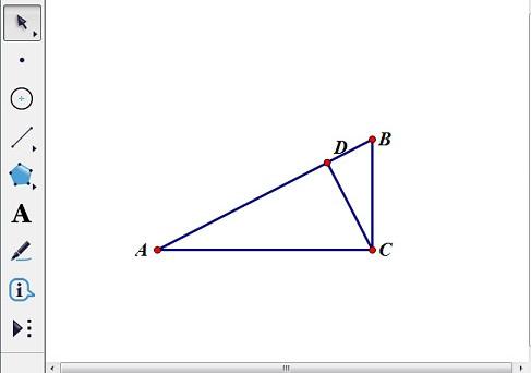 過點C做AB邊的高
