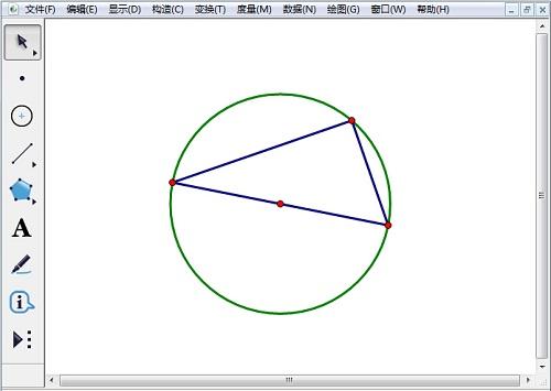 绘制圆上点并构造三角形