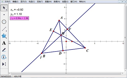構造直線并度量直線的方程