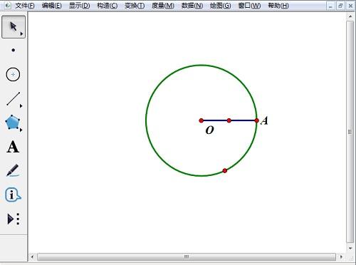 绘制圆O并构造OA中点