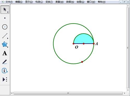 构造圆弧并填充弧内部