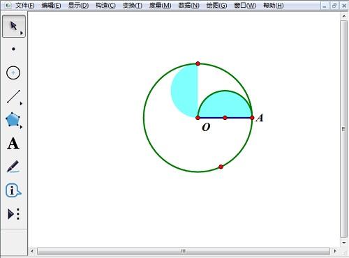 以O點為中心旋轉弧內部