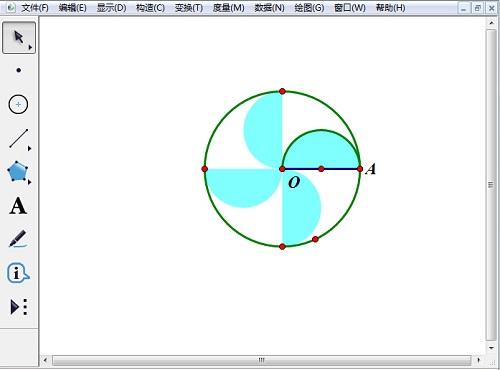 以O点为中心旋转弧内部