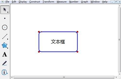 文本框内插入汉字