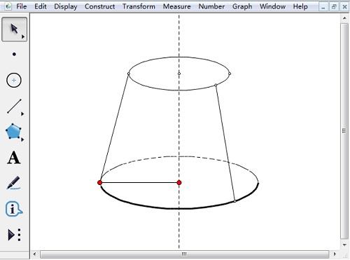 几何画板绘制圆台