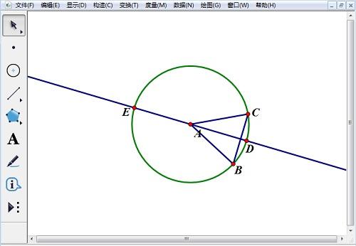 构造线段BC的中垂线