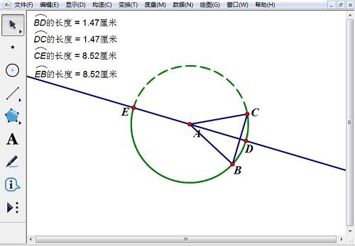 构造圆弧度量弧长
