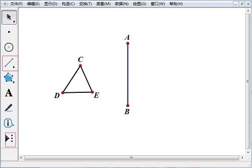 构造竖直线段和三角形