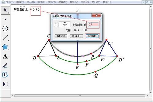 构造三角形的另外两点