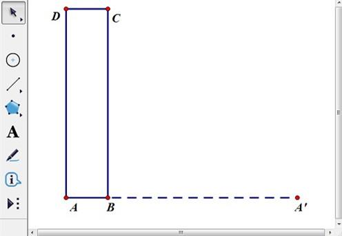 構造矩形ABCD