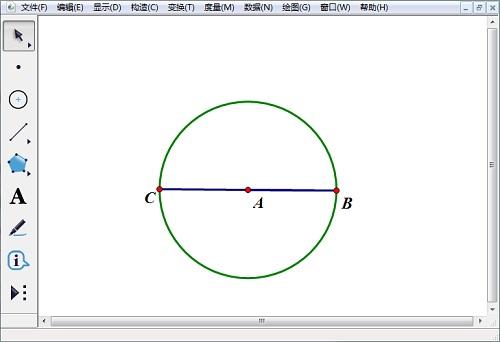 几何画板构造圆与线段