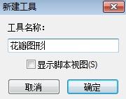 安徽快3工具名称