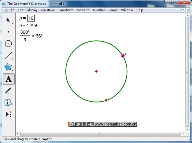用圆工具画圆