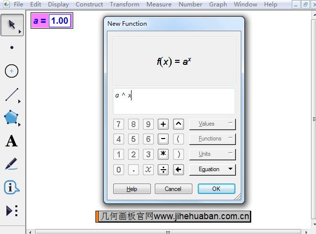 函數解析式