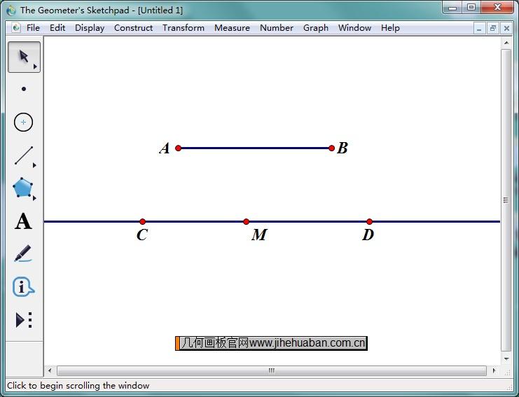 几何画板构造平行线