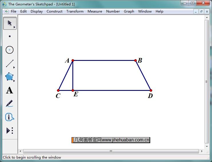 几何画板垂线