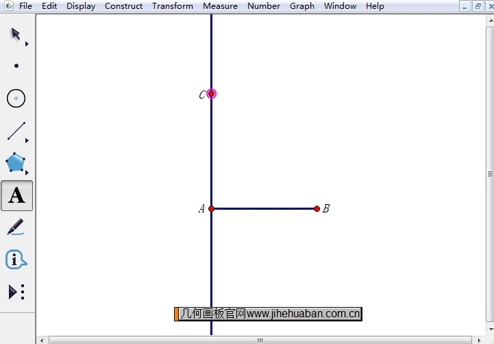 在垂线上画点C