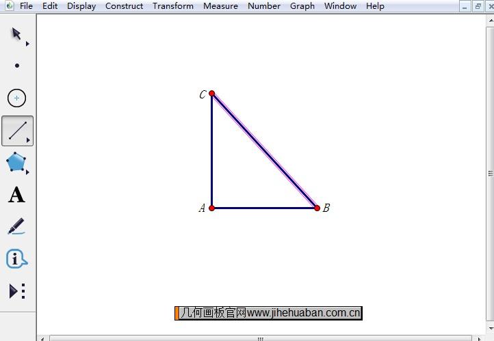 画直角三角形