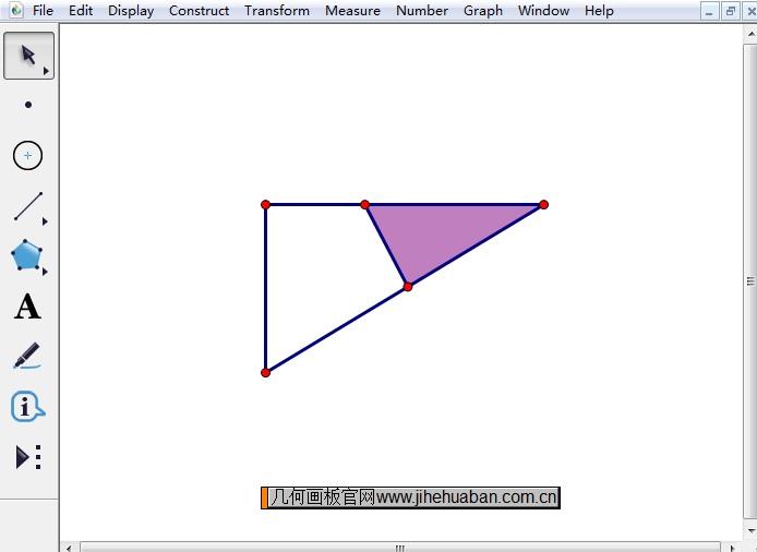 三角形内画阴影