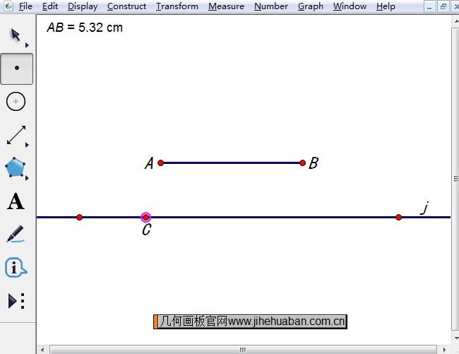 构造任意直线