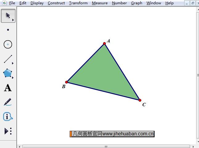 三角形内部