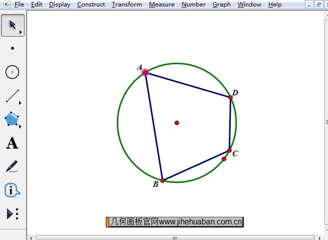 改变四边形形状