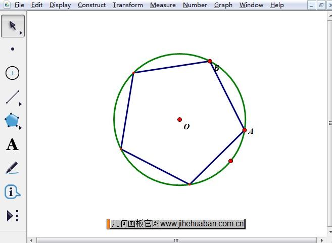 圆内接正五边形