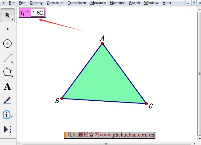 三角形變色