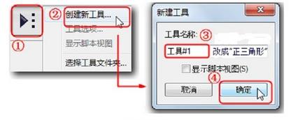 新建安徽快3工具