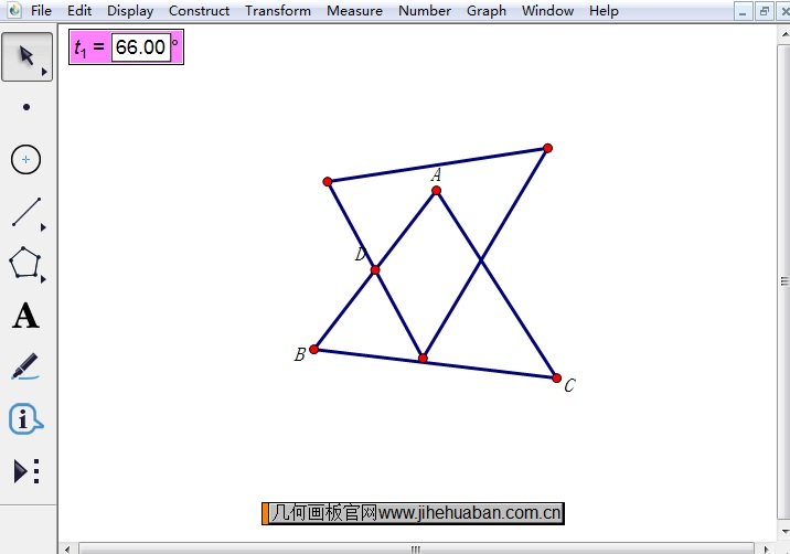 旋转三角形