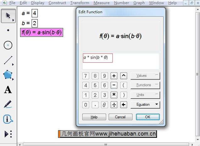 函數表達式