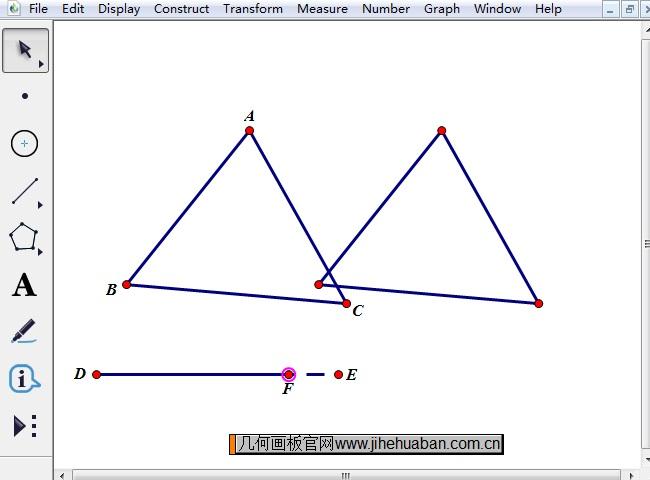 平移三角形