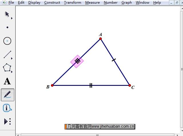 标记三角形
