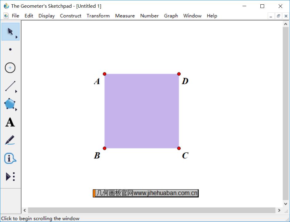 构造正方形内部