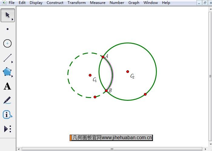構造圓上的弧